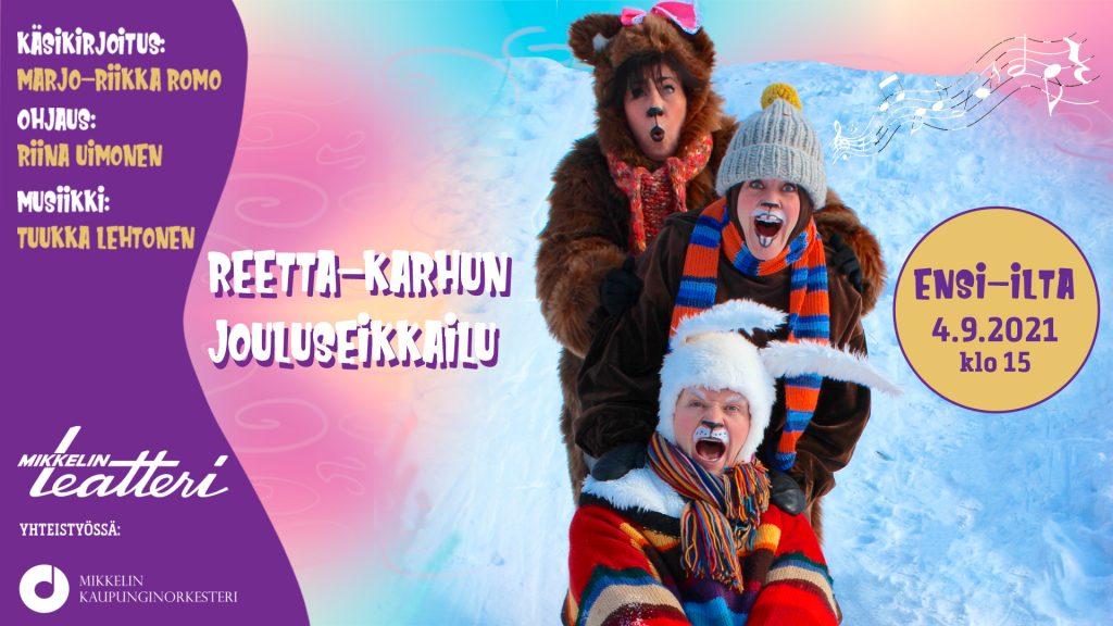 Reetta-karhun jouluseikkailu